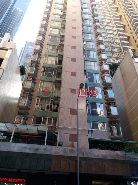 Property Search Hong Kong | OneDay | Residential Sales Listings | Flat for Sale in Yan Yee Court, Wan Chai