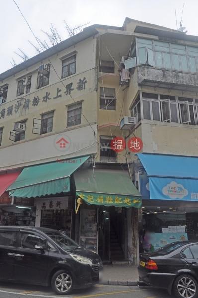 Tsun Fu Street 3 (Tsun Fu Street 3) Sheung Shui|搵地(OneDay)(3)
