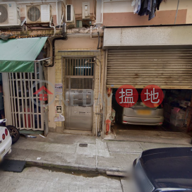 19 LUK MING STREET,To Kwa Wan, Kowloon