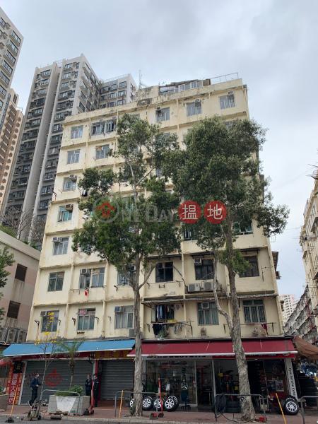 榮光街84號 (84 Wing Kwong Street) 土瓜灣|搵地(OneDay)(1)