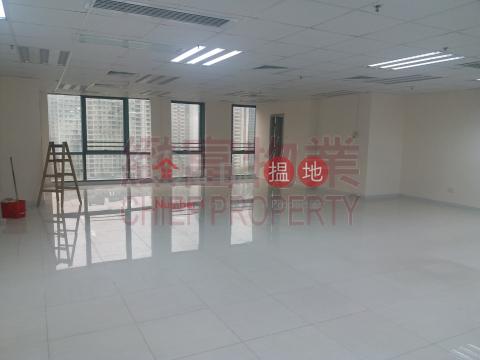 New Tech Plaza|Wong Tai Sin DistrictNew Tech Plaza(New Tech Plaza)Rental Listings (71742)_0