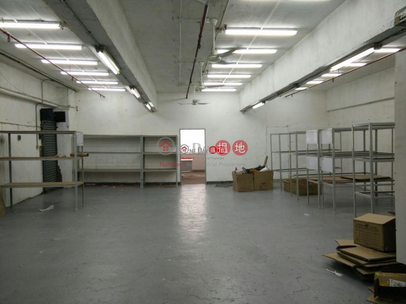 華基工業大廈 葵青華基工業大廈(Vigor Industrial Building)出售樓盤 (jchk7-05240)