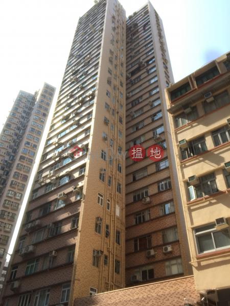 金光大廈 (Kam Kwong Mansion) 跑馬地|搵地(OneDay)(1)