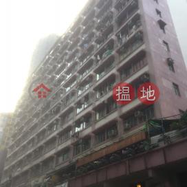 明豐大廈,灣仔, 香港島