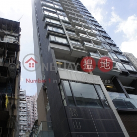 3 Bedroom Family Flat for Rent in Sai Ying Pun|Altro(Altro)Rental Listings (EVHK87063)_0