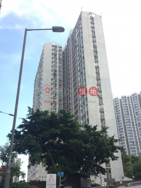 盛豐樓 葵盛東邨 (Shing Fung House Kwai Shing East Estate) 葵芳|搵地(OneDay)(1)