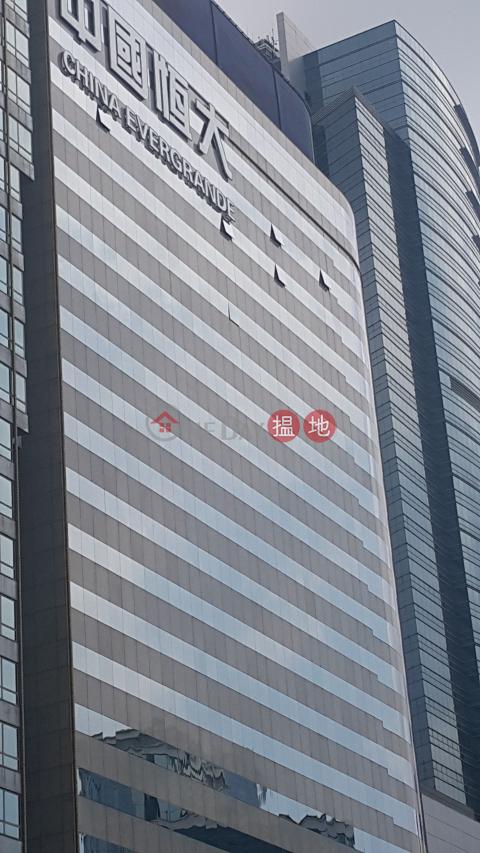 TEL 98755238|Wan Chai DistrictChina Evergrande Centre(China Evergrande Centre)Rental Listings (KEVIN-4515743836)_0