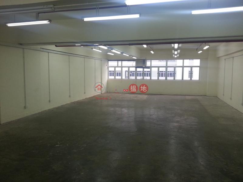 Property Search Hong Kong | OneDay | Industrial | Rental Listings, Effort Industrial Building*