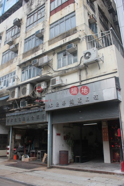 Yip Fung Industrial Building (Yip Fung Industrial Building) San Po Kong|搵地(OneDay)(3)