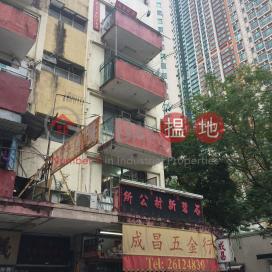 75 Ham Tin Street Ham Tin Street Shek Pik New Village,Tsuen Wan East, New Territories