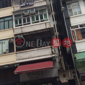 24 LION ROCK ROAD,Kowloon City, Kowloon