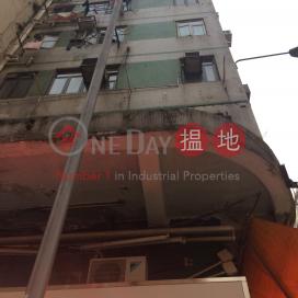 Wang Kee Building|宏基樓
