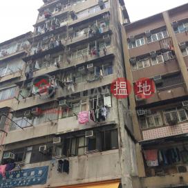 293 Tai Nan Street|大南街293號