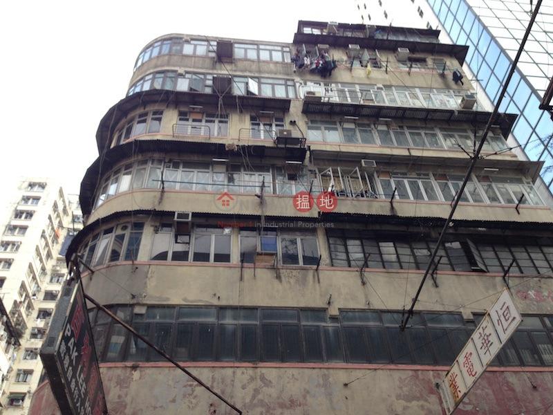山東街32B號 (32B Shantung Street) 旺角|搵地(OneDay)(2)