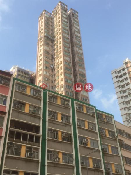 Profit Mansion (Profit Mansion) Tsz Wan Shan|搵地(OneDay)(2)
