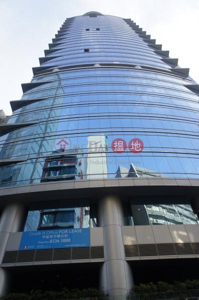 中央廣場 (The Centrium ) 中環|搵地(OneDay)(2)