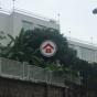 壽山村道30A號 (30A Shouson Hill Road) 南區壽山村道30A號 - 搵地(OneDay)(1)
