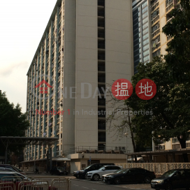 Fuk Loi Estate Wing Hong House|福來邨永康樓