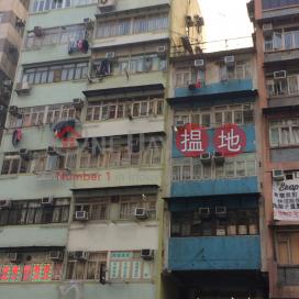 227-229 Cheung Sha Wan Road,Sham Shui Po, Kowloon