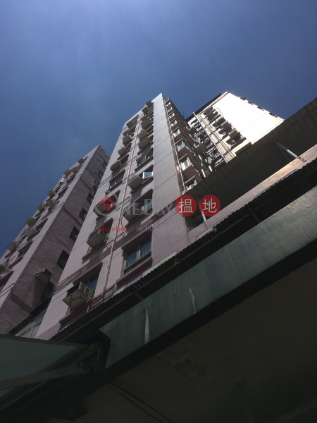 Lin Fat Building (Lin Fat Building) Yuen Long|搵地(OneDay)(3)