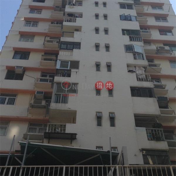 樹德大廈 (Shu Tak Building) 灣仔|搵地(OneDay)(2)