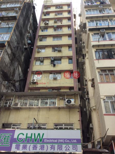 聯益泰大廈 (Luen Yick Tai Building) 深水埗|搵地(OneDay)(3)