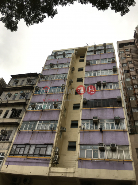 335-337A Po On Road (335-337A Po On Road) Cheung Sha Wan|搵地(OneDay)(1)