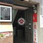 蘭芳道15號 (15 Lan Fong Road) 灣仔蘭芳道15號|- 搵地(OneDay)(4)