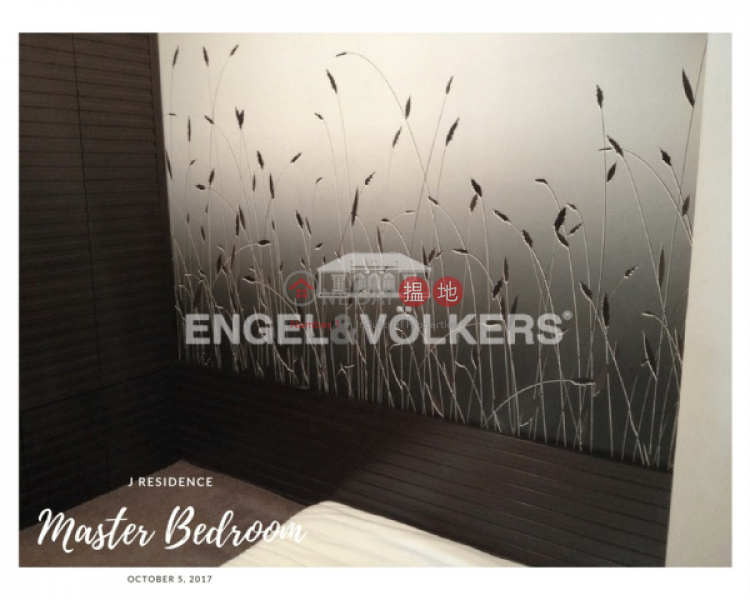 1 Bed Flat for Sale in Wan Chai 60 Johnston Road | Wan Chai District, Hong Kong, Sales, HK$ 8.8M