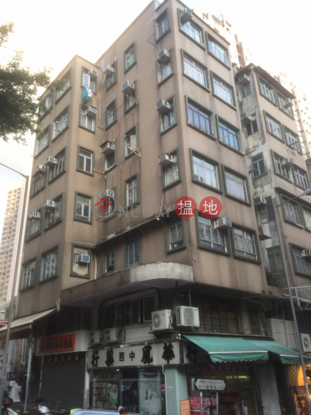 Wah Chi Mansion (Wah Chi Mansion) Tsz Wan Shan|搵地(OneDay)(3)