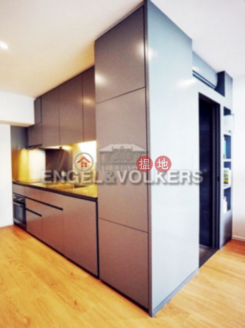 1 Bed Flat for Sale in Sheung Wan|Western DistrictWallock Mansion(Wallock Mansion)Sales Listings (EVHK26709)_0