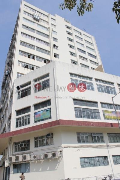 Yau Tak Industrial Building (Yau Tak Industrial Building) Tuen Mun|搵地(OneDay)(3)