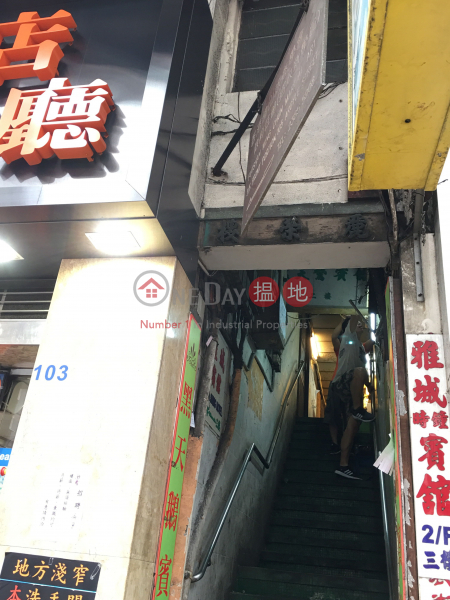 Lai Wing Building (Lai Wing Building) Mong Kok|搵地(OneDay)(3)