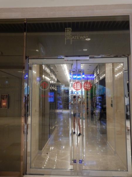 Century Gateway Phase 2 (Century Gateway Phase 2) Tuen Mun|搵地(OneDay)(2)