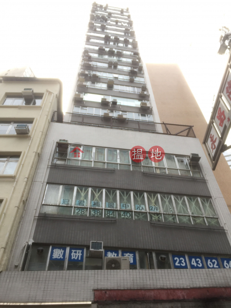 Bel Trade Commercial Building (Bel Trade Commercial Building) Wan Chai|搵地(OneDay)(1)
