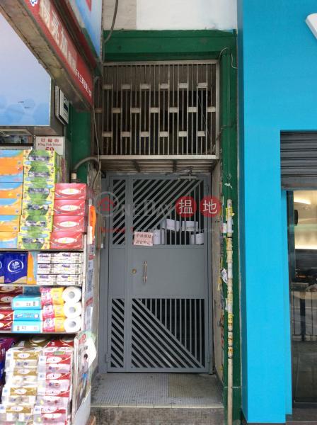 景福街59號 (59 King Fuk Street) 新蒲崗|搵地(OneDay)(1)