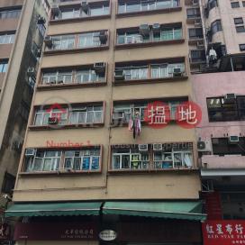 91-93 Yu Chau Street|汝州街91-93號
