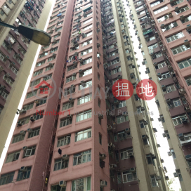 Tsuen Wan Centre Block 7 (Shanghai House),Tsuen Wan West, New Territories