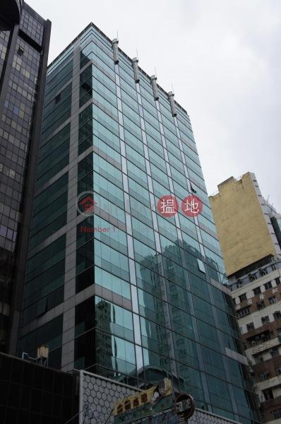 Trendy Zone (Trendy Zone) Mong Kok|搵地(OneDay)(3)