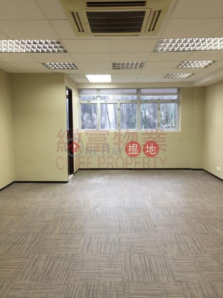 香港搵樓|租樓|二手盤|買樓| 搵地 | 工業大廈-出租樓盤華麗裝修,內廁