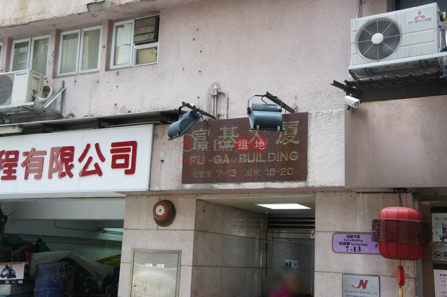 Fu Ga Building (Fu Ga Building) Shek Tong Tsui|搵地(OneDay)(4)