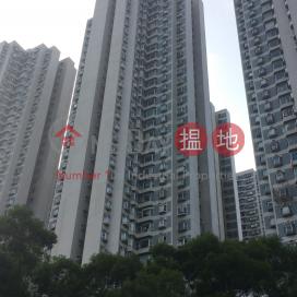 Hoi Yin Mansion | Riviera Gardens|海妍閣 | 海濱花園