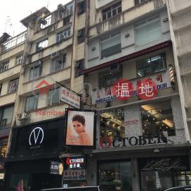 蘭芳道21號,銅鑼灣, 香港島