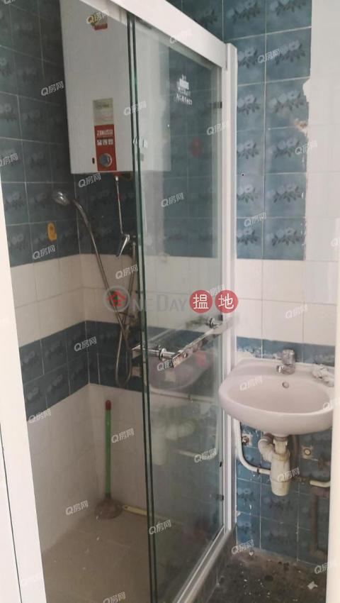 新裝兩房, 鄰近鐵路商場, 配套完善, 有匙即看《好順利大廈租盤》|好順利大廈(Ho Shun Lee Building)出租樓盤 (QFANG-R94387)_0