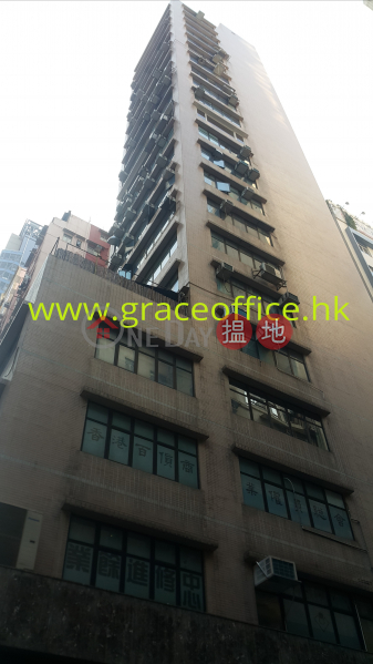Causeway Bay-Jing Long Commercial Building | Jing Long Commercial Building 景隆商業大廈 Sales Listings