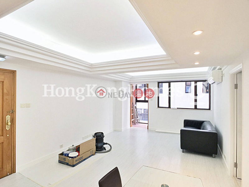 3 Bedroom Family Unit at Chong Yuen | For Sale | Chong Yuen 暢園 Sales Listings