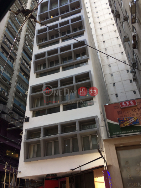 Kam Hong Building (Kam Hong Building) Sheung Wan 搵地(OneDay)(3)