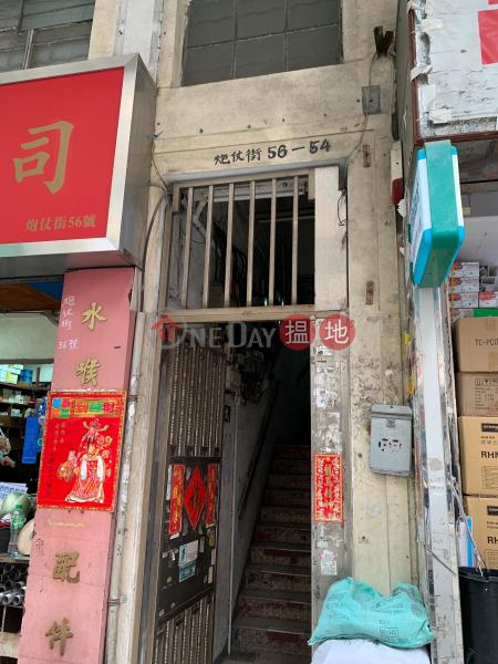 炮仗街56號 (56 Pau Chung Street) 土瓜灣|搵地(OneDay)(1)
