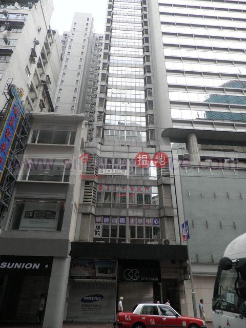 灣仔812呎寫字樓出租|灣仔區秀華商業大廈(Xiu Hua Commercial Building)出租樓盤 (H000345411)_0