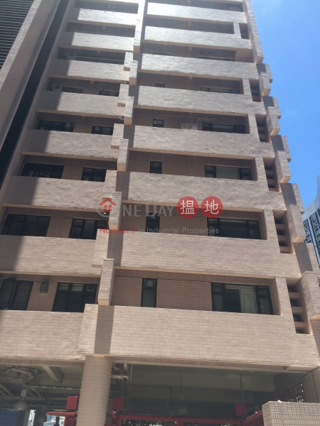 6A Bowen Road (6A Bowen Road) Central Mid Levels|搵地(OneDay)(2)